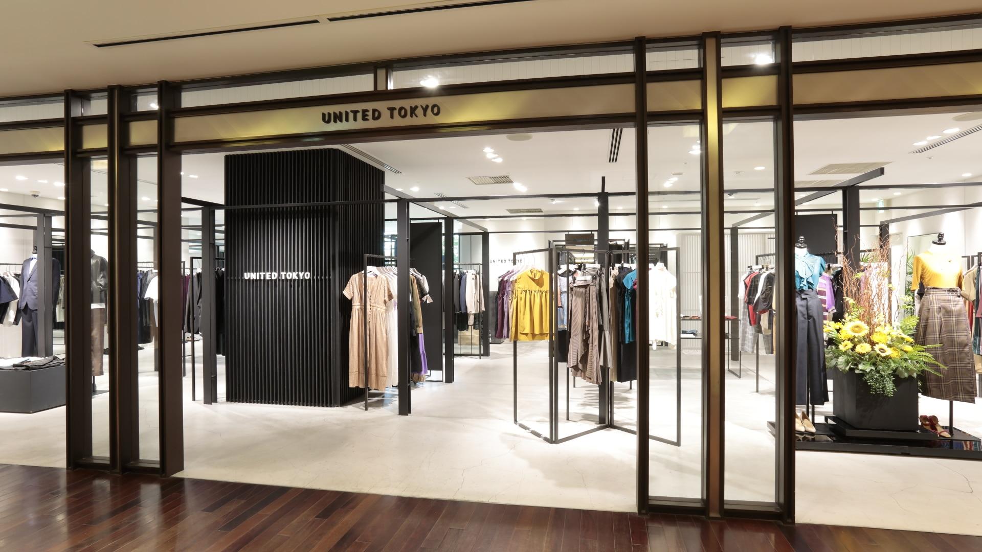 UNITED TOKYO (新丸ビル2F)|丸の内でショッピングなら|丸の内ドットコム